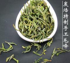 黄山毛峰 黄山野茶 纯天然的高山茶叶
