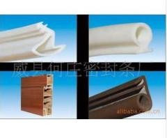 Supply of EPDM rubber seal strip(to map sample