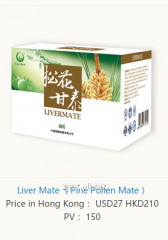 Sell Liver Mate (Pine Pollen Mate)