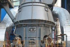 Vertical Cement Mill
