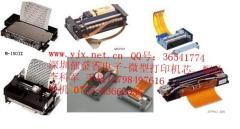 金鹰3000CT+ LTP1245M-C384 MEDLCA迈迪卡电解质打印机