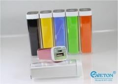 Gift power bank