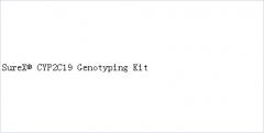SureX® CYP2C19 Genotyping Kit