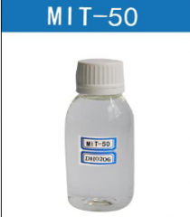 MIT-50