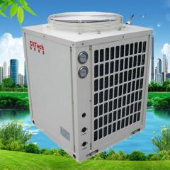 Water loop heat pump chiller - heating and cooling systems