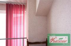 YISENNI жидкие обои идеально сочетается с тканевой занавес для домашнего декора