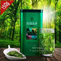 6A+ Top Grade Gift Packing Long Jing Green Tea,