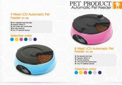 Automatic pet feeder 6 times feeding setting