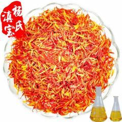 colorantes alimenticios precio en china comprar colorantes