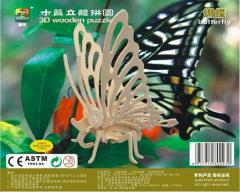 Wooden puzzle-Butterfly