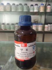 化学试剂 甲苯-分析试剂 AR500ml 质量保证价格优惠现货湖南凯信