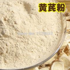 Astragalus powder wholesale all kinds of high