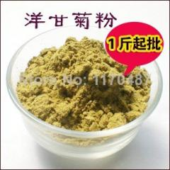 Wholesale chamomile powder 500g natural green food