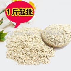 Wholesale natural melon seed powder 500G delicious