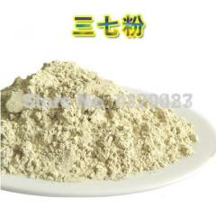 Large supply of wholesale natural notoginseng