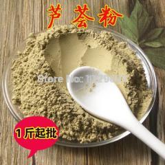 Consumption of Aloe vera powder 500 grams of