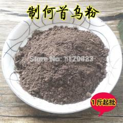 Large supply of wholesale natural Polygonum powder