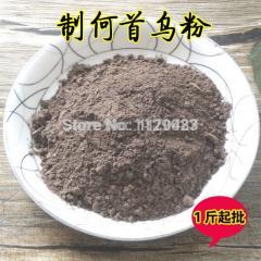 Large supply of wholesale natural Polygonum powder