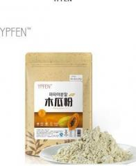 500g Papaya powder tea,organic papaya