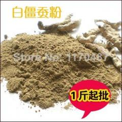 100% silkworm powder, 500 grams of white beauty