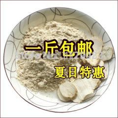 Angelica powder 500 g edible natural skin