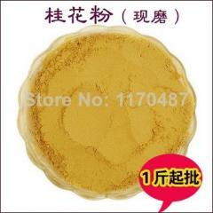 Food grade powder 500 g osmanthus smell of freshly