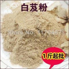 Yunnan Baiji powder 500 g 100% pure natural