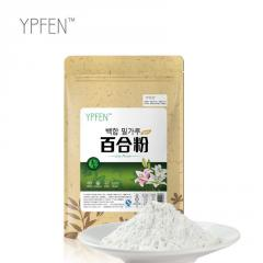 100g lilies powder lungs cough sedative