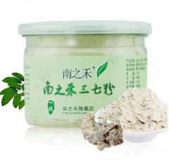 100g Delicious Healthy Food Top Quality Natural