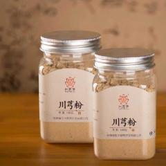 140g*2 Bottle High Quality Pure Natural Ligusticum