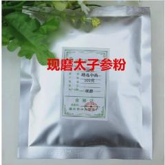 100g 100% Pure Natural Radix Pseudostellariae/Tai