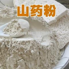 Yam powder 500 g nourishing meal with barley flour