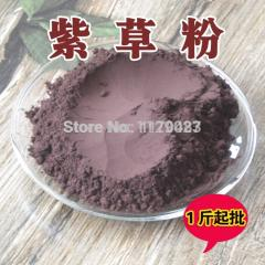 100% natural acne comfrey powder 500 grams of