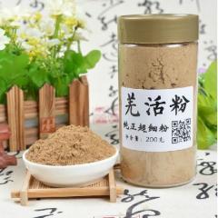 200g 100% Pure Natural Notopterygium/Qiang Huo