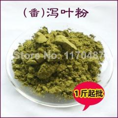100% pure natural powder, senna leaf powder