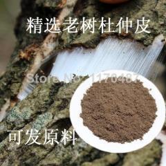 Shennongjia in wild old gutta gutta skin can grind