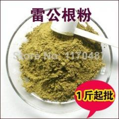 Gotu Kola powder / snow mix meal 500 g recommend