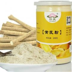 250g Non-sulfur Green Food Top Quality Astragalus