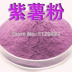 Hot free shipping natural purple flour 500G
