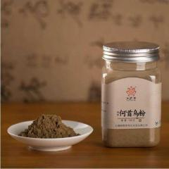 150g Top Quality Wild Green Cure Polygonum
