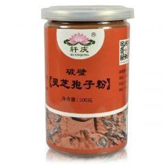 100g Broken Spore Ganoderma Lucidum,Lingzhi,Wild