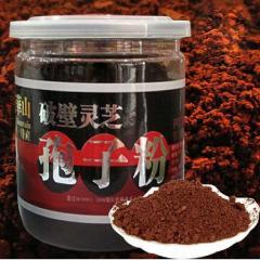 100g Wild Lingzhi Reishi Spore Powder,Broken Spore