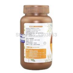 Broken reishi spore powder capsules
