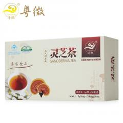 3g*20 packets Yuewei ganoderma (reishi) tea