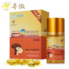 Organic herbal reishi spore oil soft capsule