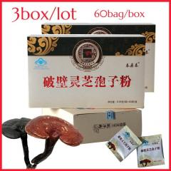 3box*60bag/box Ganoderma spore powder/reishi spore