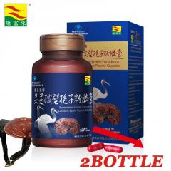 2bottle*120capsules/box broken lingzhi spore