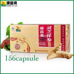 156 capsule Ginseng Ganoderma Capsule/ Health food