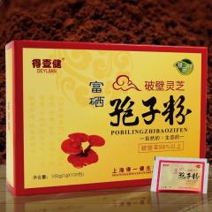 100g organic herbal broken Ganoderma