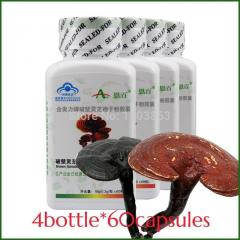 4 bottle Germanium Reishi Spore Powder Capsules